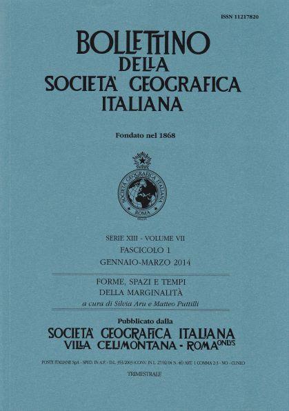View Vol. 7 No. 1 (2014): Serie 13